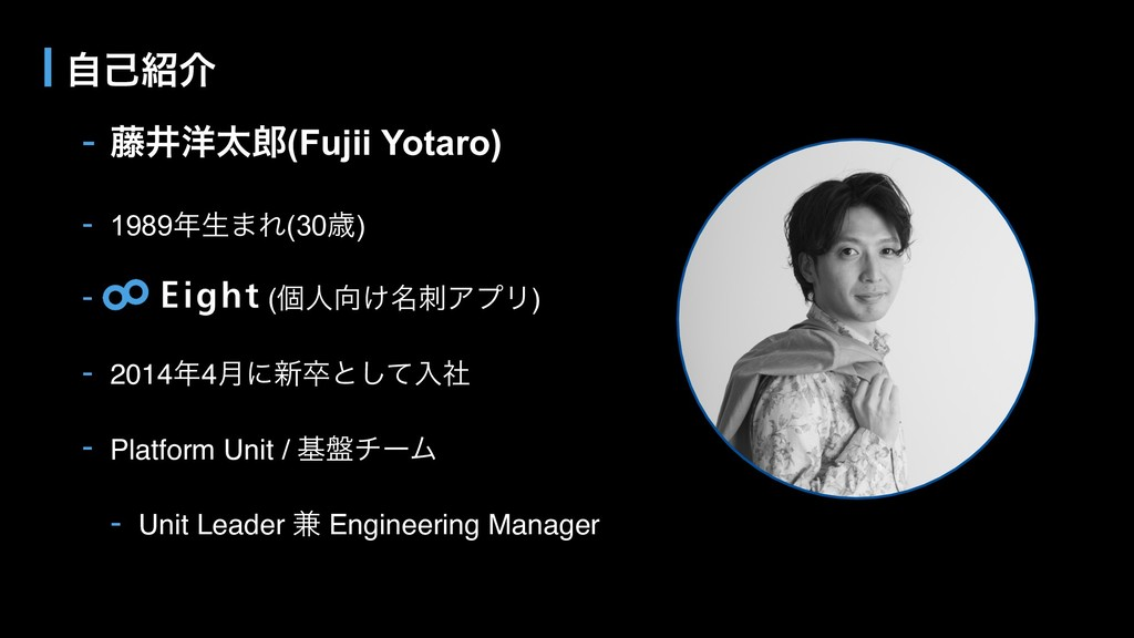 - ౻Ҫ༸ଠ(Fujii Yotaro) - 1989ੜ·Ε(30ࡀ) - ɹɹɹɹɹ (...