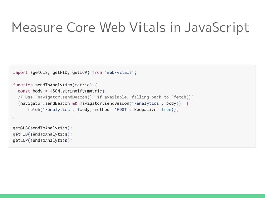 Measure Core Web Vitals in JavaScript