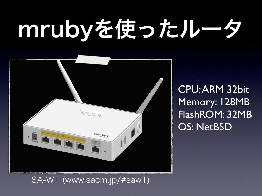 CPU: ARM 32bit Memory: 128MB FlashROM: 32MB OS:...