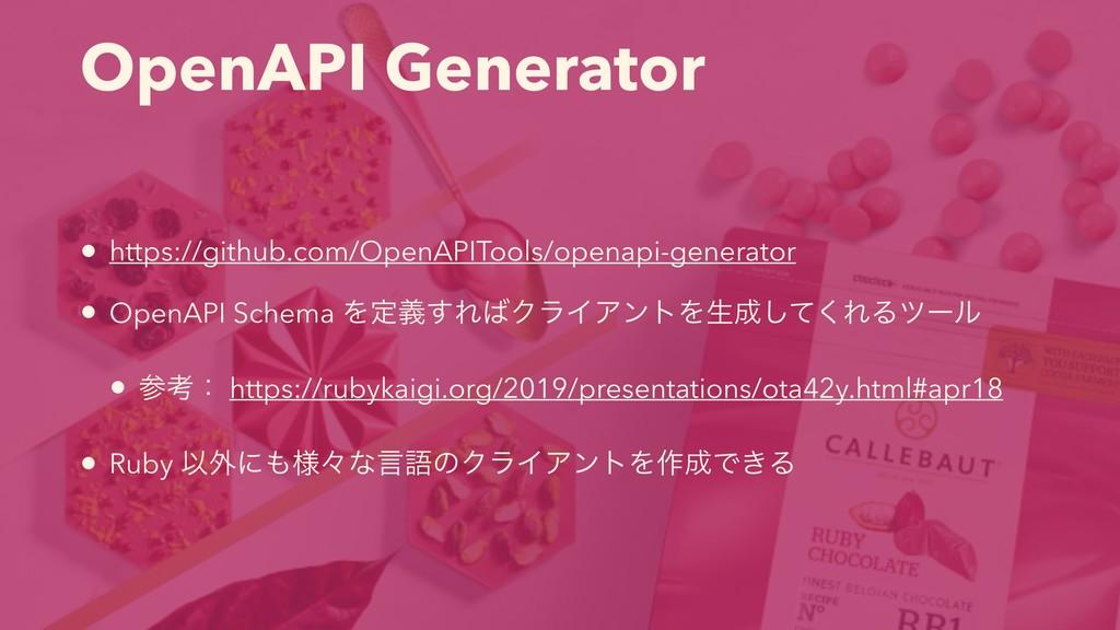 OpenAPI Generator • https://github.com/OpenAPIT...