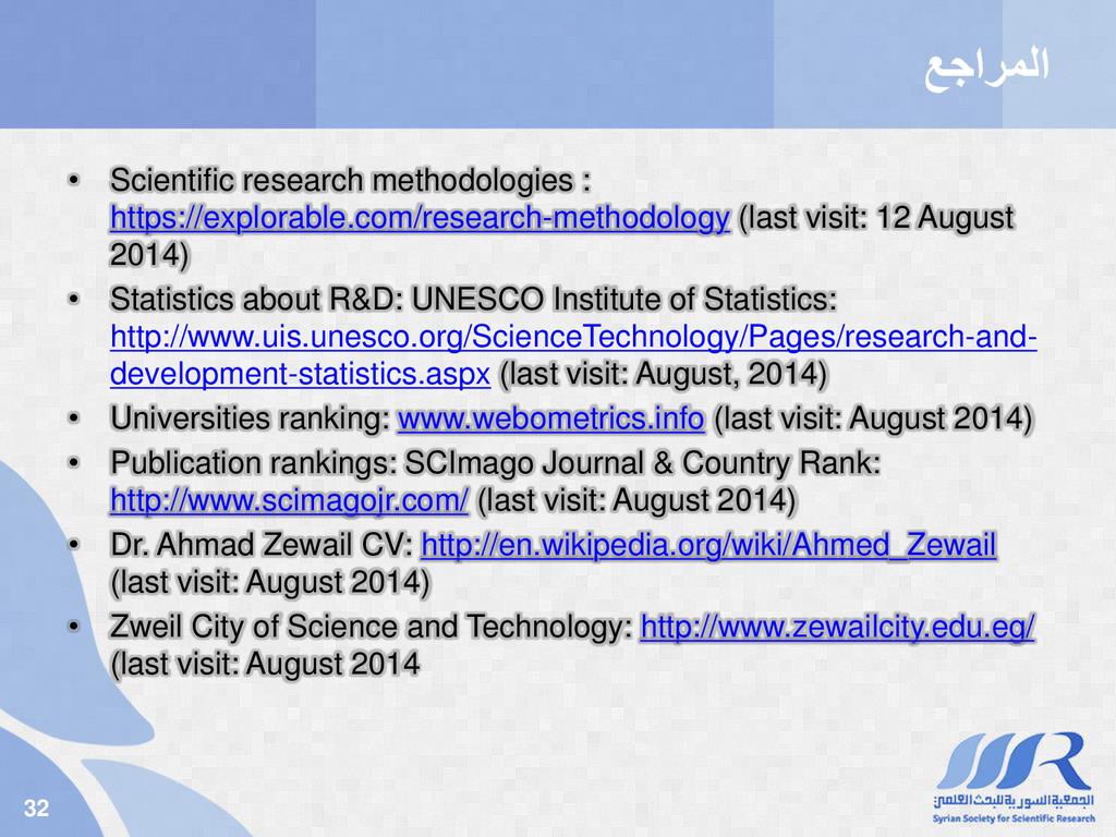 32 عجارملا • Scientific research methodologies ...