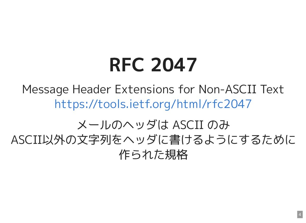 RFC 2047 RFC 2047 Message Header Extensions for...