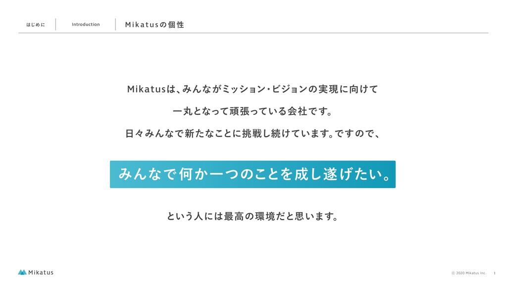 ΈΜͳͰԿ͔Ұͭͷ͜ͱΛ͍͛ͨ͠ɻ ͱ͍͏ਓʹ࠷ߴͷڥͩͱࢥ͍·͢ɻ Mikatus...