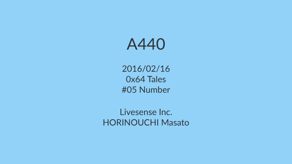 A440 2016/02/16 0x64 Tales #05 Number Livesense...