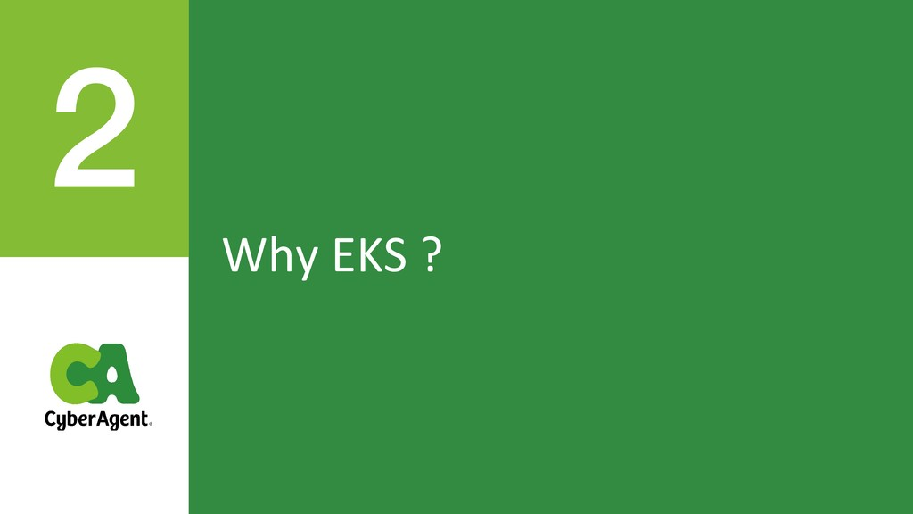 Why EKS ?