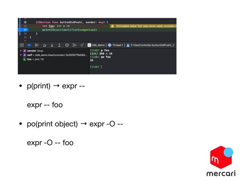 • p(print) → expr --  expr -- foo  • po(print o...