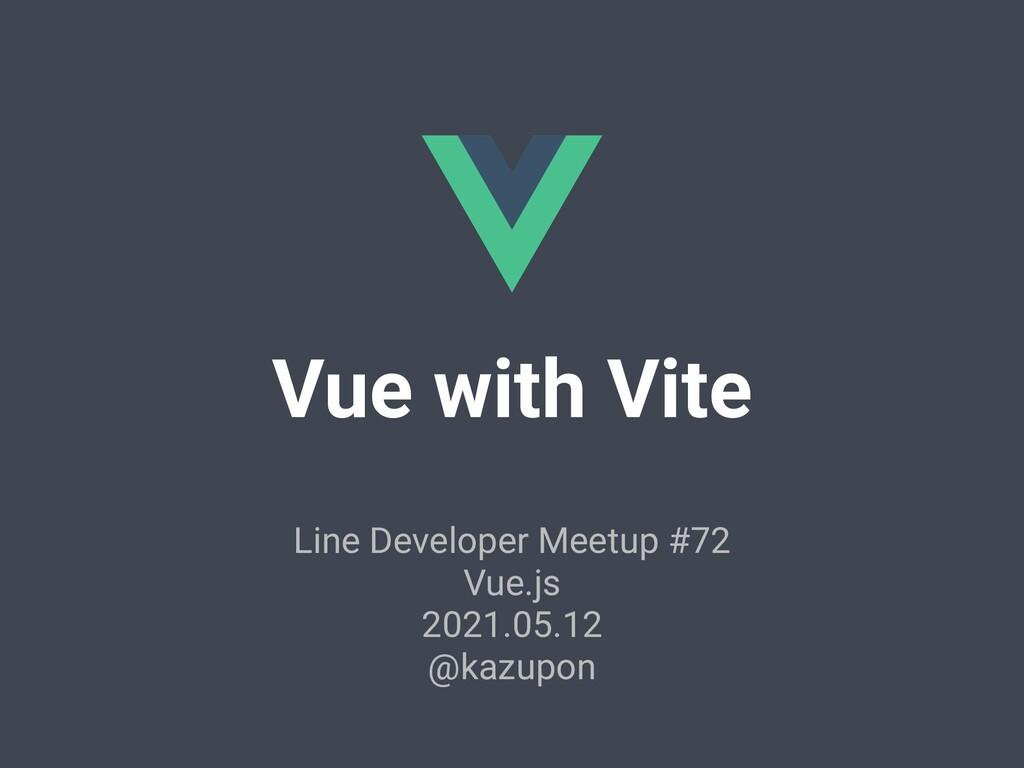 Vue with Vite Line Developer Meetup #72 Vue.js ...