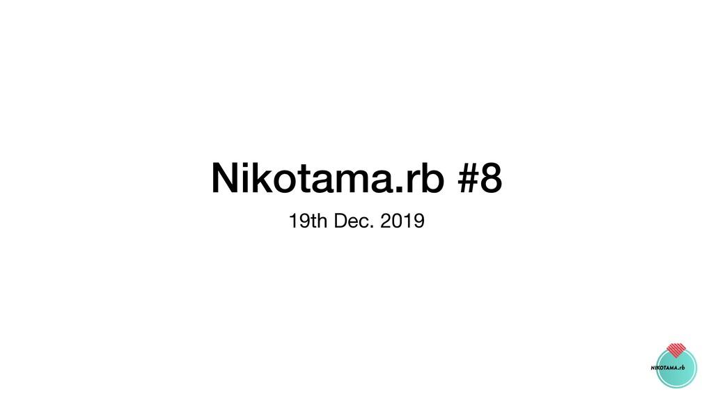 Nikotama.rb #8 19th Dec. 2019