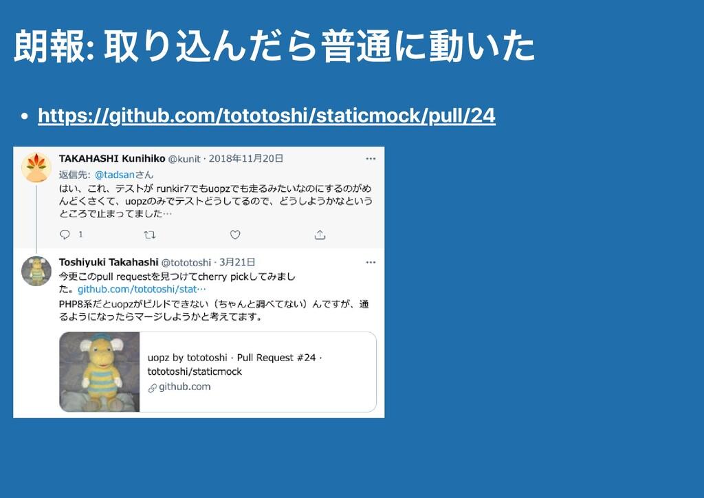 朗報: 取り込んだら普通に動いた https://github.com/tototoshi/s...