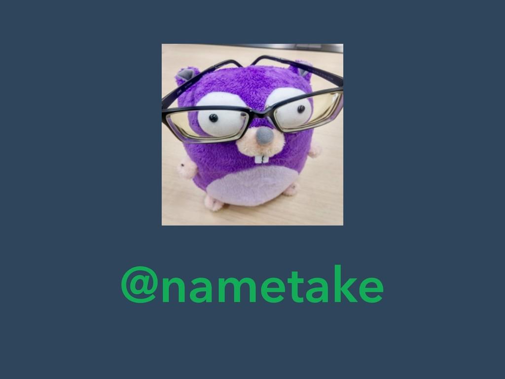 @nametake