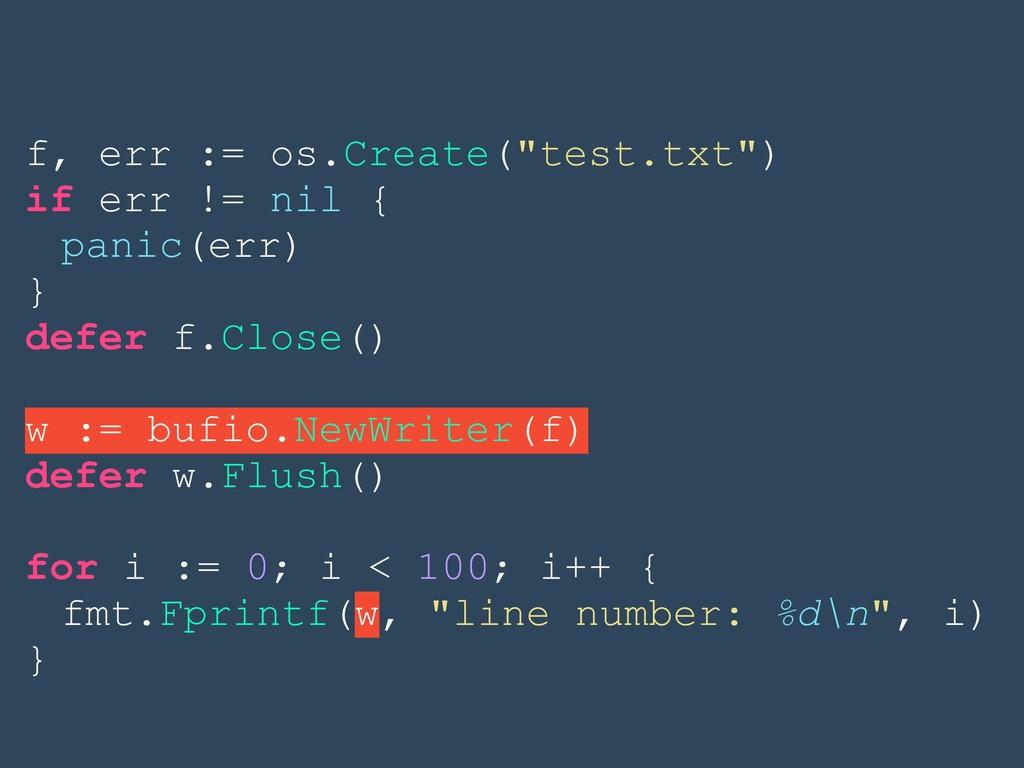 """f, err := os.Create(""""test.txt"""") if err != nil {..."""