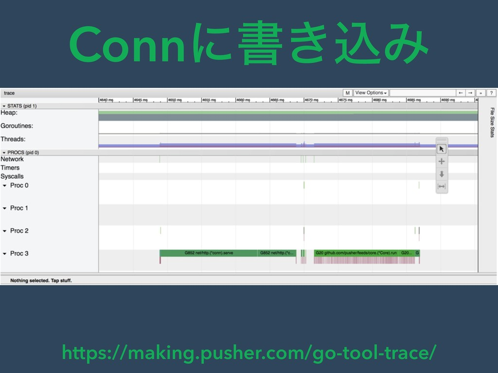 https://making.pusher.com/go-tool-trace/ Connʹॻ...