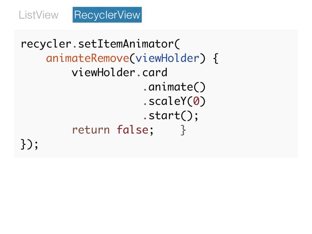 RecyclerView ListView recycler.setItemAnimator(...