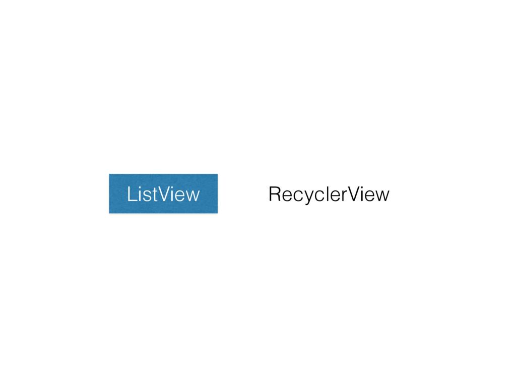 ListView RecyclerView