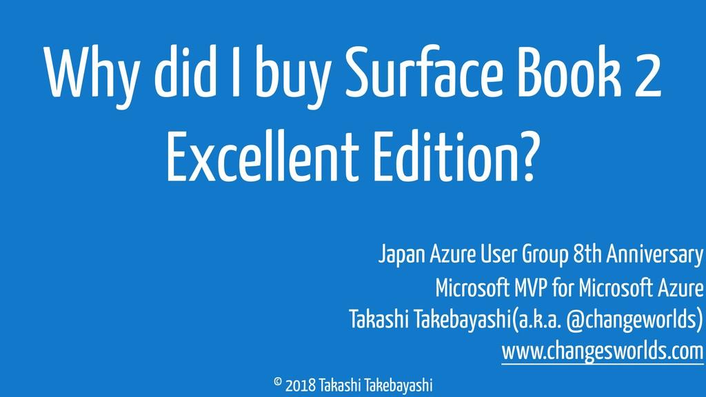 © 2018 Takashi Takebayashi Why did I buy Surfac...