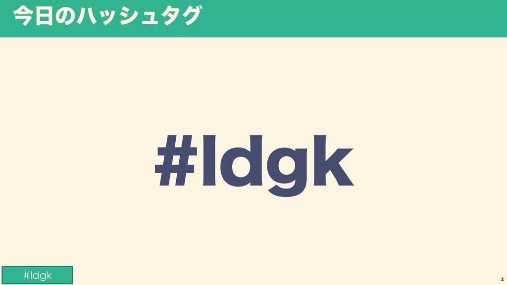 #ldgk ࠓͷϋογϡλά MEHL