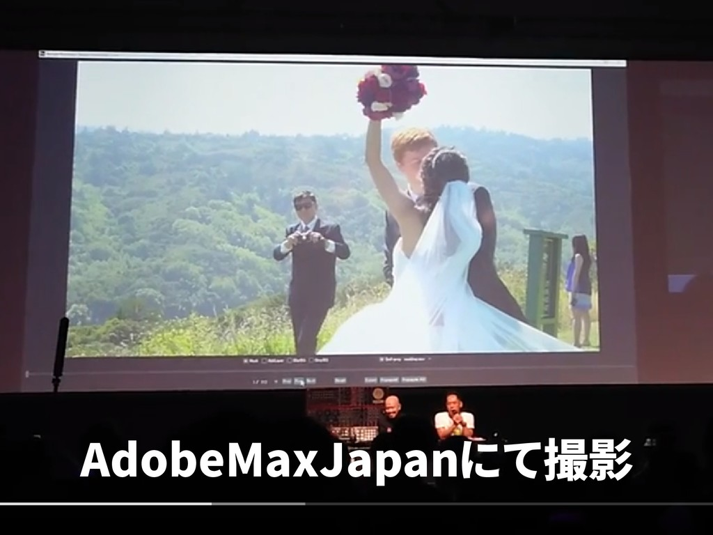 AI AdobeMaxJapanにて撮影