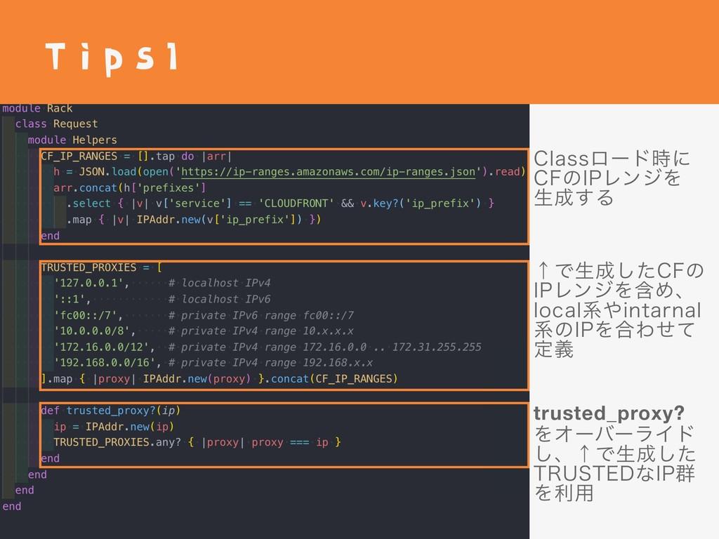 ΛΦʔόʔϥΠυ ͠ɺˢͰੜͨ͠ 53645&%ͳ*1܈ Λར༻ trusted_proxy...