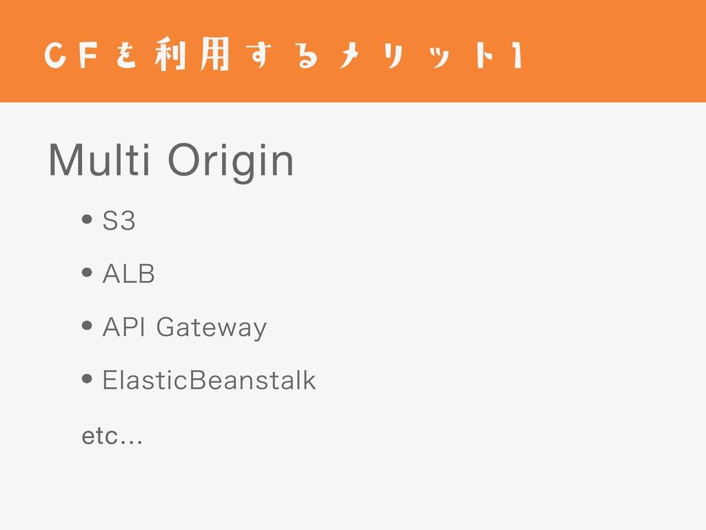 """Multi Origin &MBTUJD#FBOTUBML """"1*(BUFXBZ """"-# 4..."""