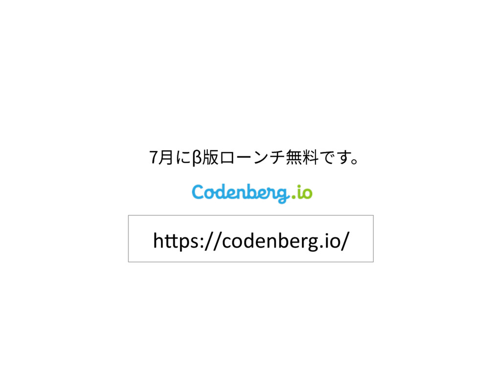 剢חĔ晛ٗ٦ٝث搀俱דׅկ h#ps://codenberg.io/