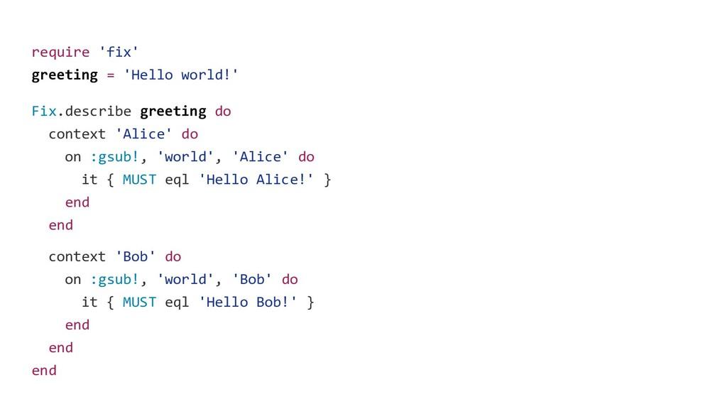 require 'fix' greeting = 'Hello world!' Fix.des...