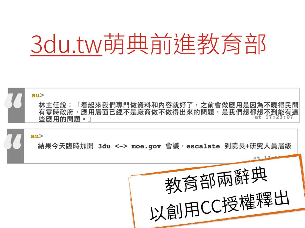 EVUX蟠Ⱙ鹎來肬鿈 au++ 來肬鿈Ⰽ鴀Ⱙ ⟃ⶾ欽$$䱇奚ꅼⴀ
