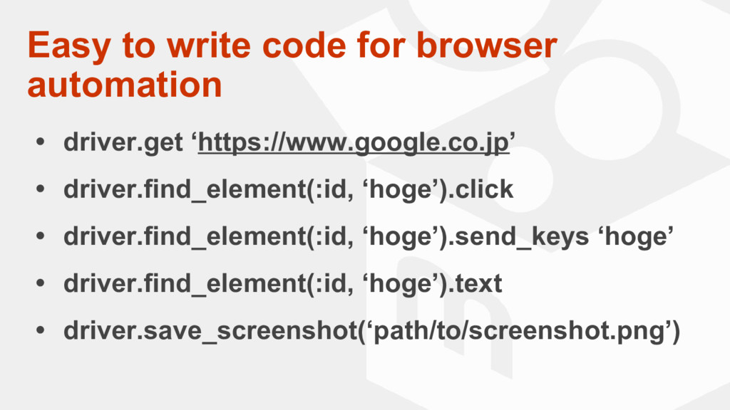 Easy to write code for browser automation • dri...
