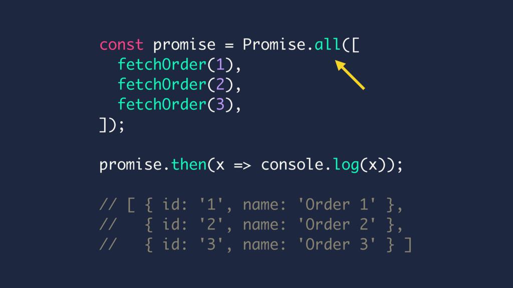 const promise = Promise.all([ fetchOrder(1), fe...
