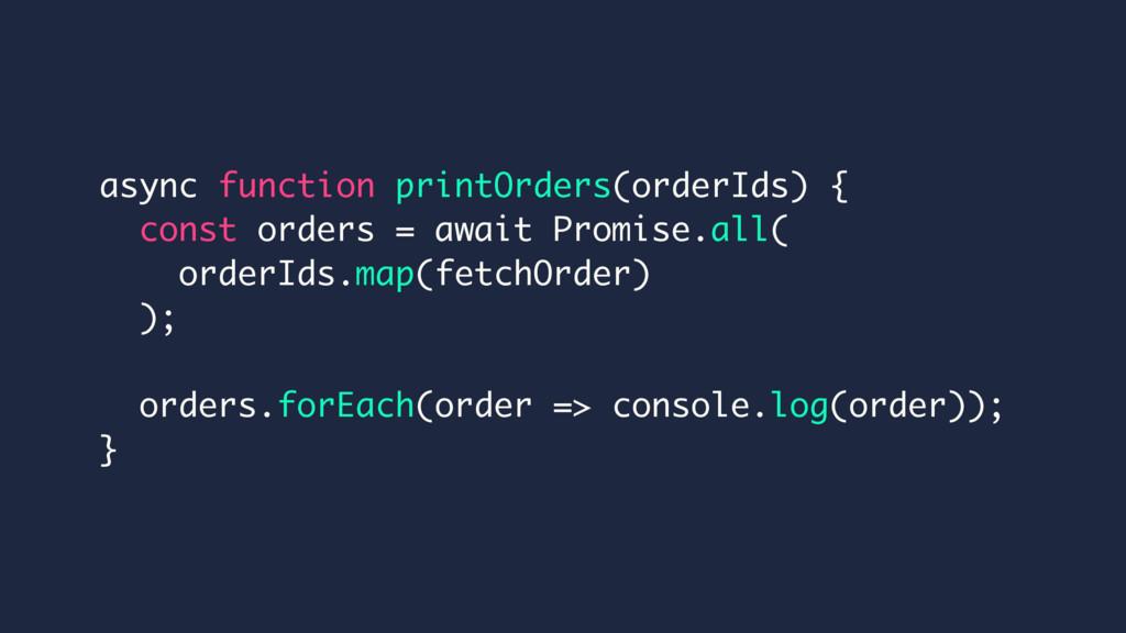 async function printOrders(orderIds) { const or...