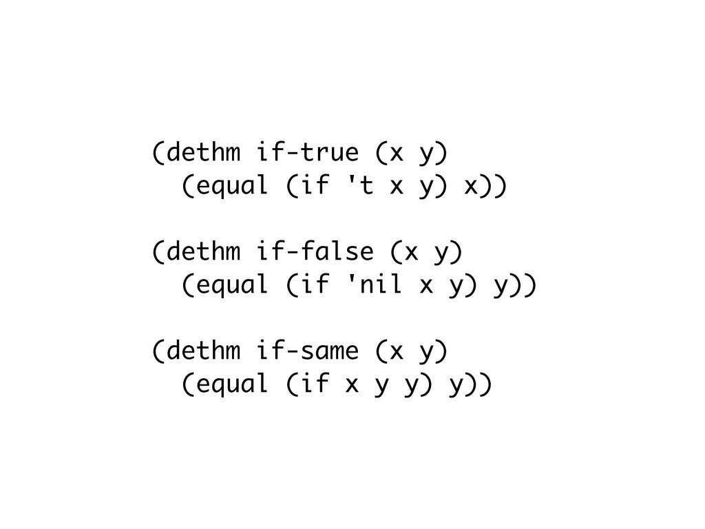 (dethm if-true (x y) (equal (if 't x y) x)) (de...