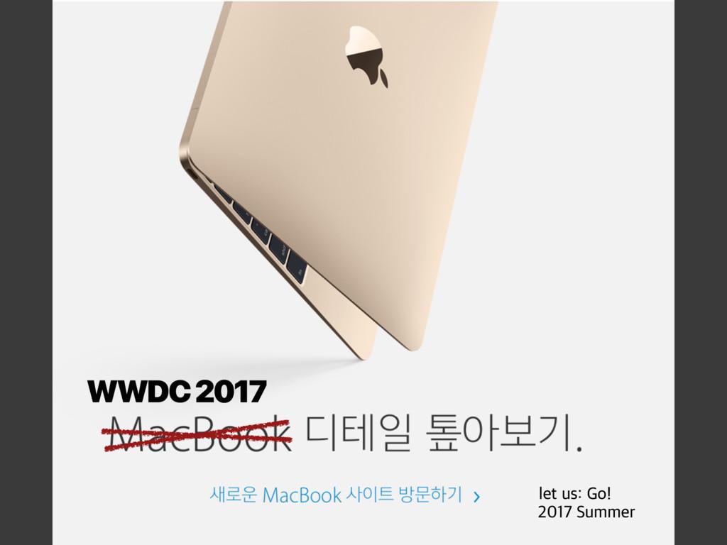 WWDC 2017 MFUVT(P 4VNNFS