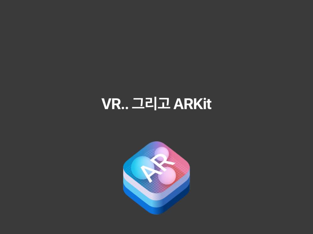 VR.. ӒܻҊ ARKit