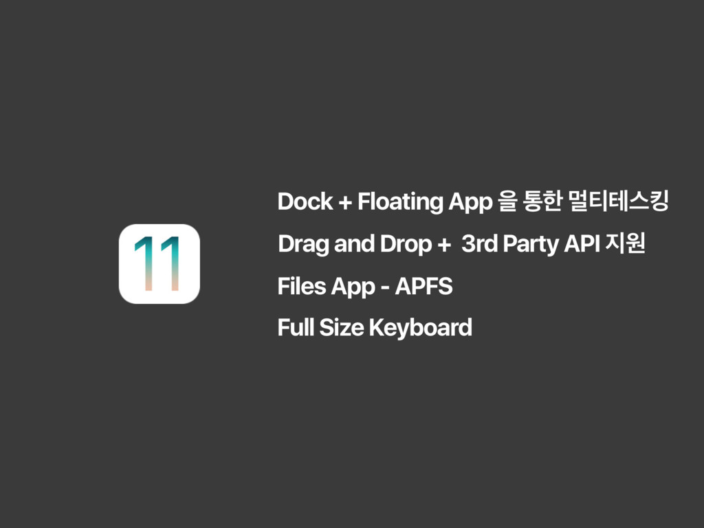 Dock + Floating App ਸ ాೠ ݣ౭పझఊ Drag and Drop + ...