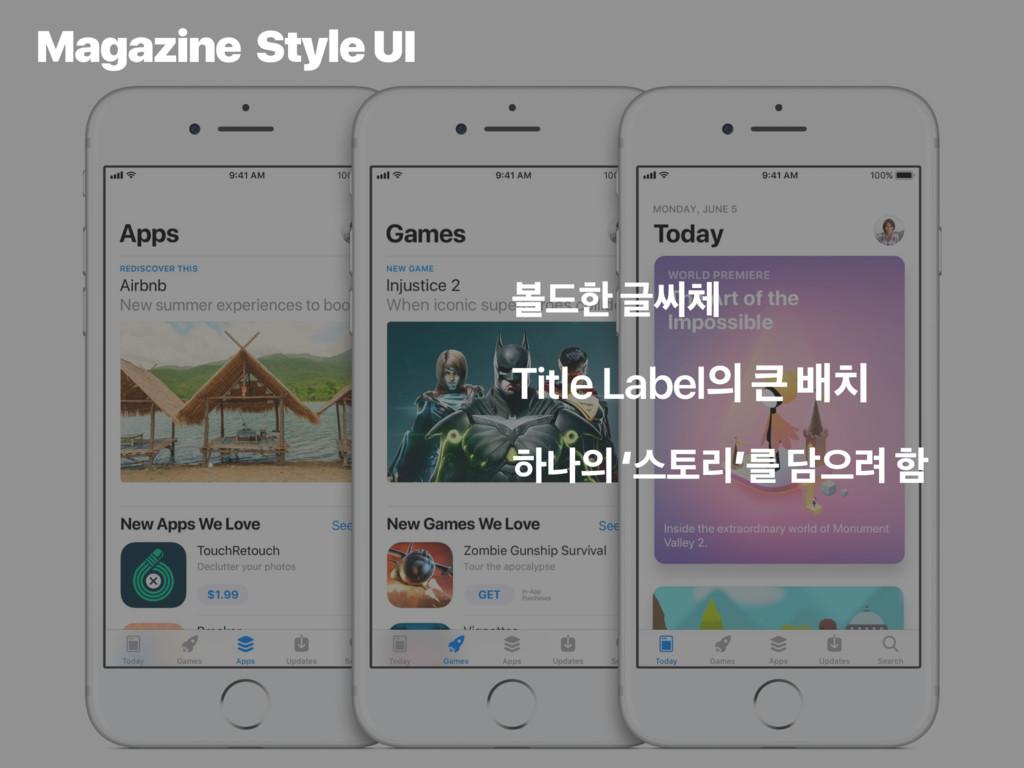 Title Label  ߓ ࠅ٘ೠ Ӗॿ ೞա 'झషܻ'ܳ ਵ۰ ೣ Maga...