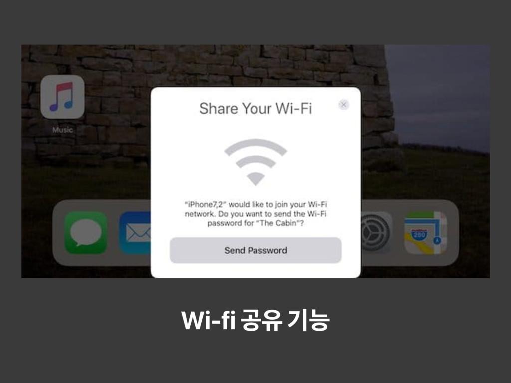 Wi-fi ҕਬ ӝמ