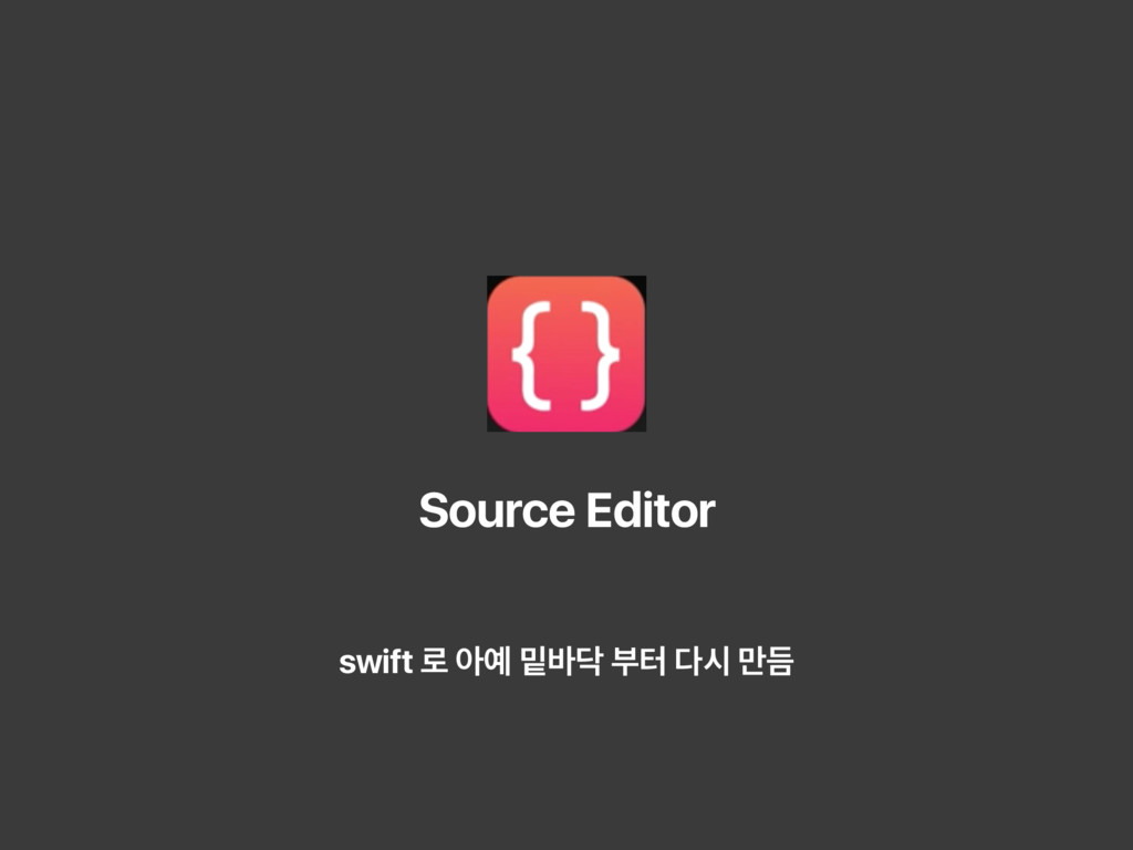 Source Editor swift ۽ ই৘ ߃߄ׯ ࠗఠ ׮द ݅ٞ