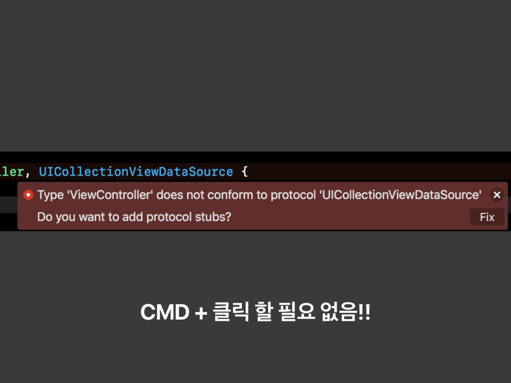 CMD + ܼ ೡ ਃ হ!!