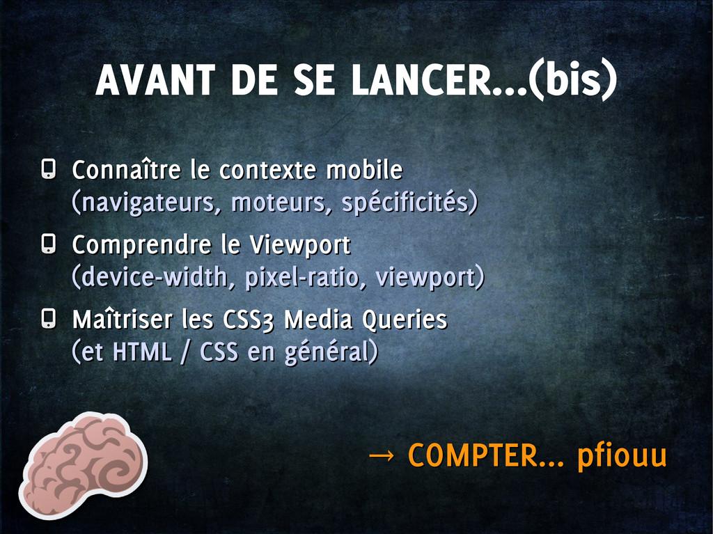 AVANT DE SE LANCER...(bis) Connaître le context...