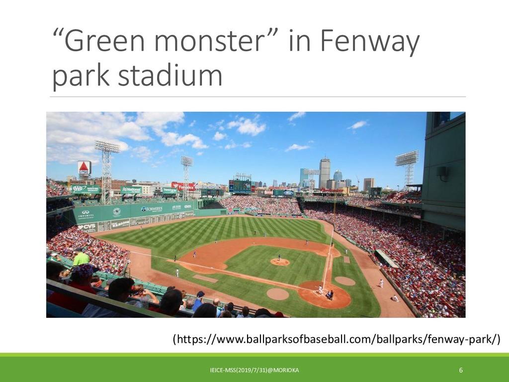 """Green monster"" in Fenway park stadium IEICE-MS..."