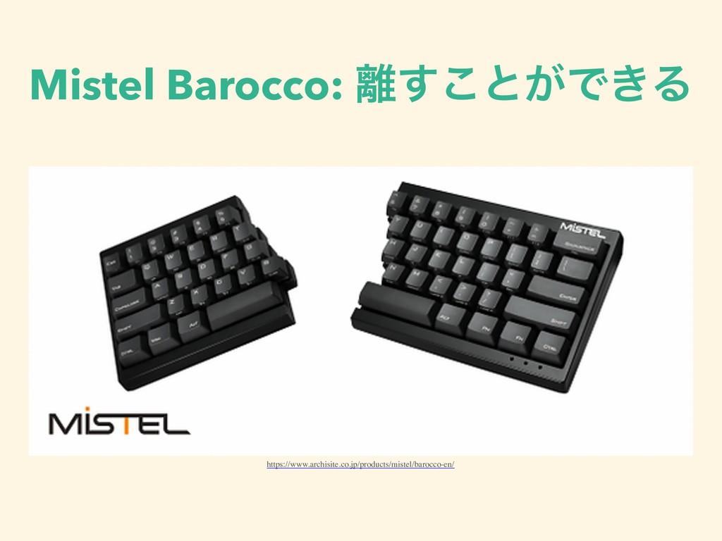 Mistel Barocco: ͢͜ͱ͕Ͱ͖Δ https://www.archisite....