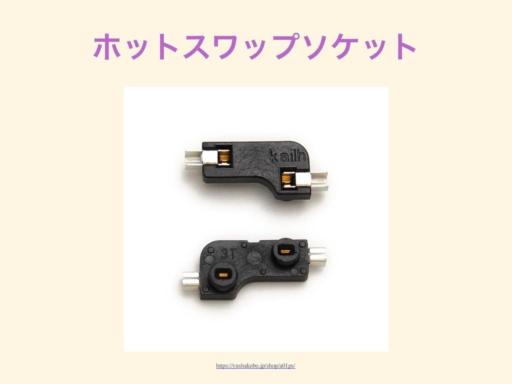 ϗοτεϫοϓιέοτ https://yushakobo.jp/shop/a01ps/