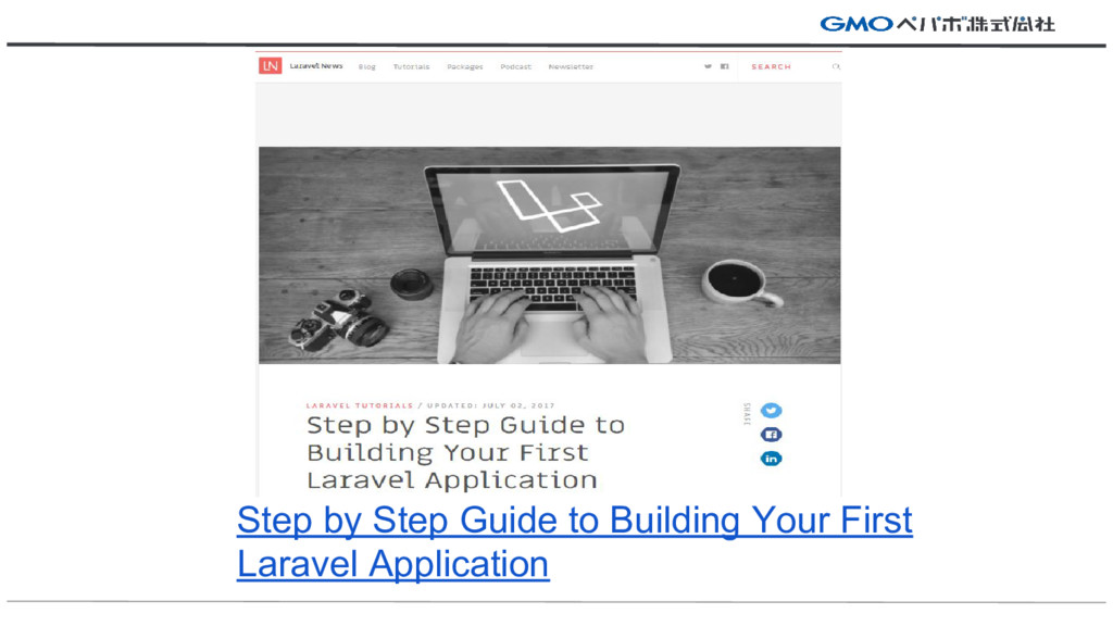 Step by Step Guide to Building Your First Larav...