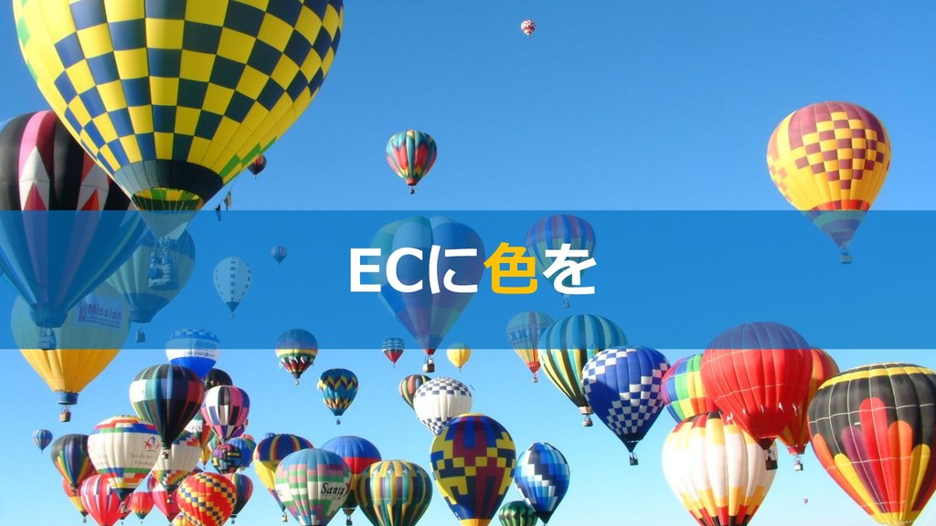 Copyright © EC-CUBE CO.,LTD.All Rights Reserved...
