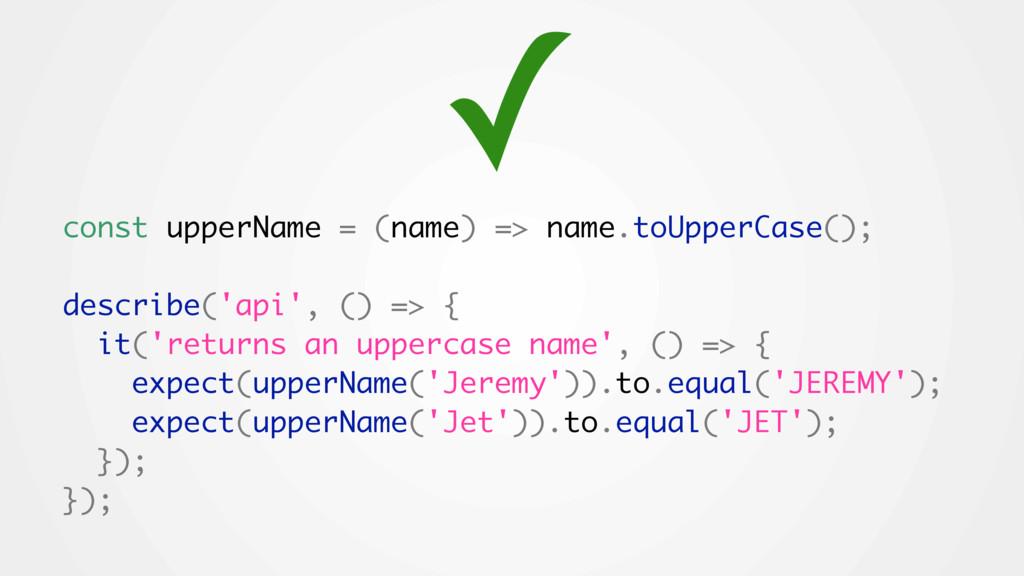 const upperName = (name) => name.toUpperCase();...