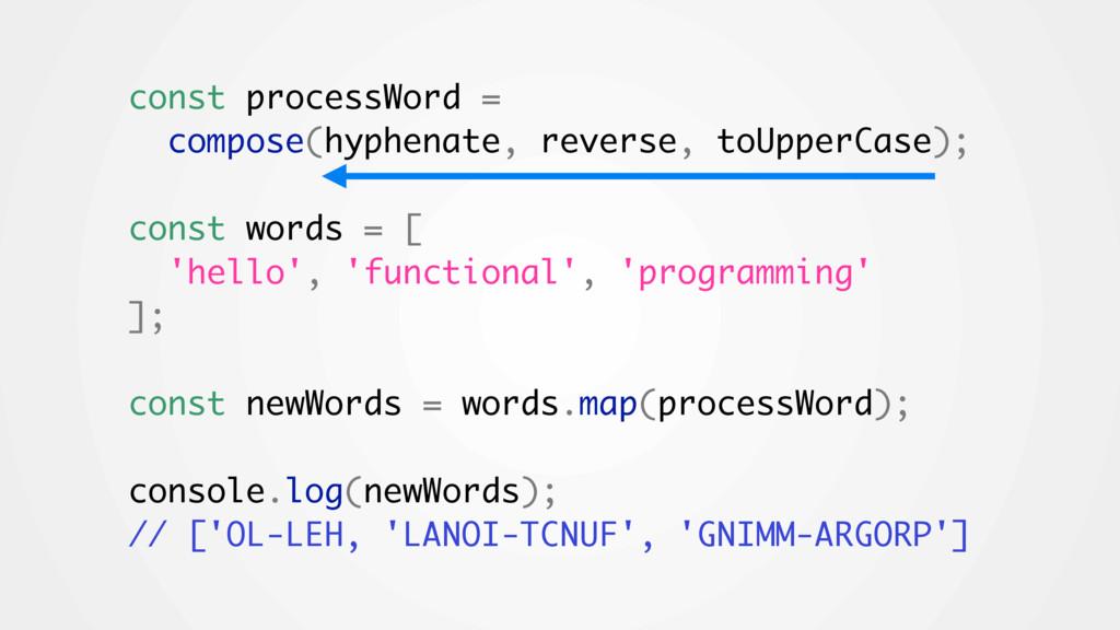 const processWord = compose(hyphenate, reverse,...
