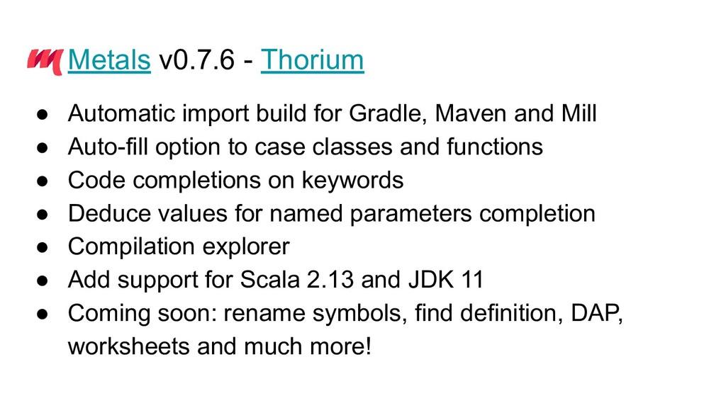 Metals v0.7.6 - Thorium ● Automatic import buil...