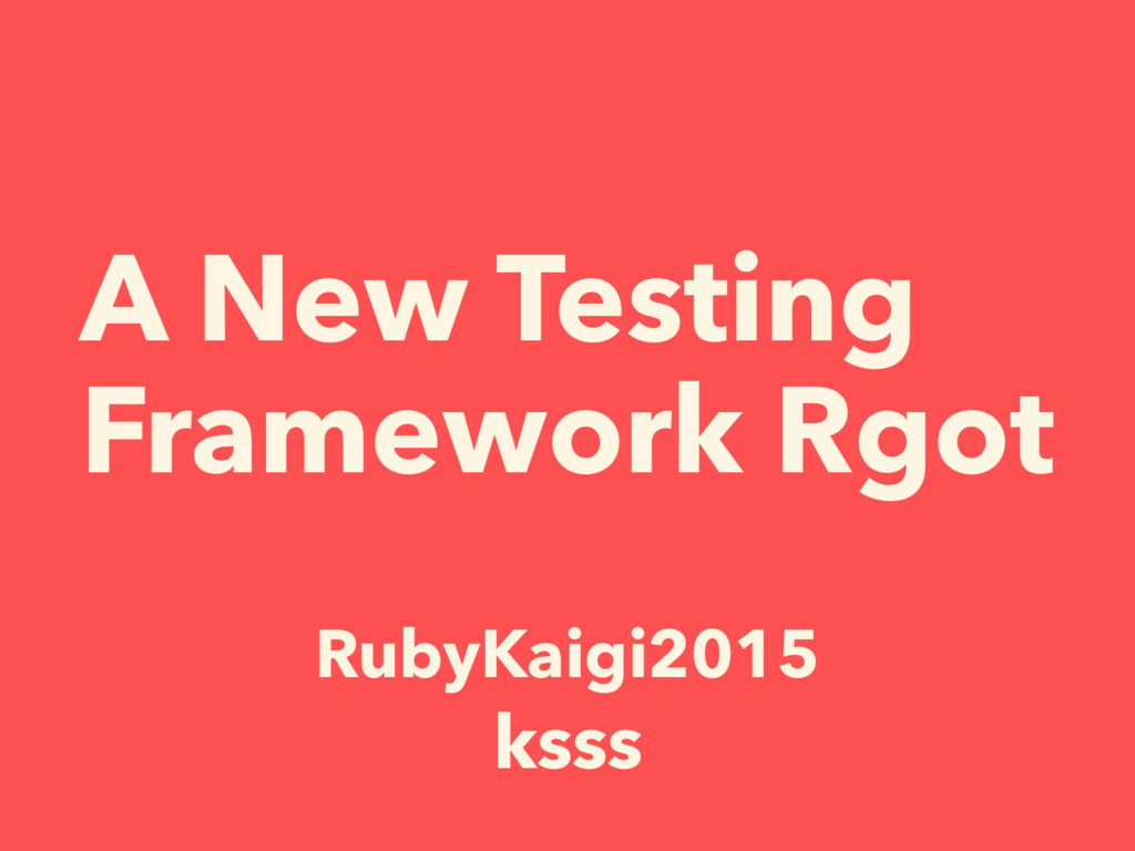 A New Testing Framework Rgot ksss RubyKaigi2015