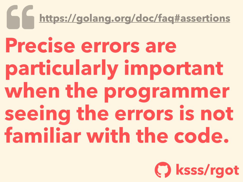 Precise errors are particularly important when ...