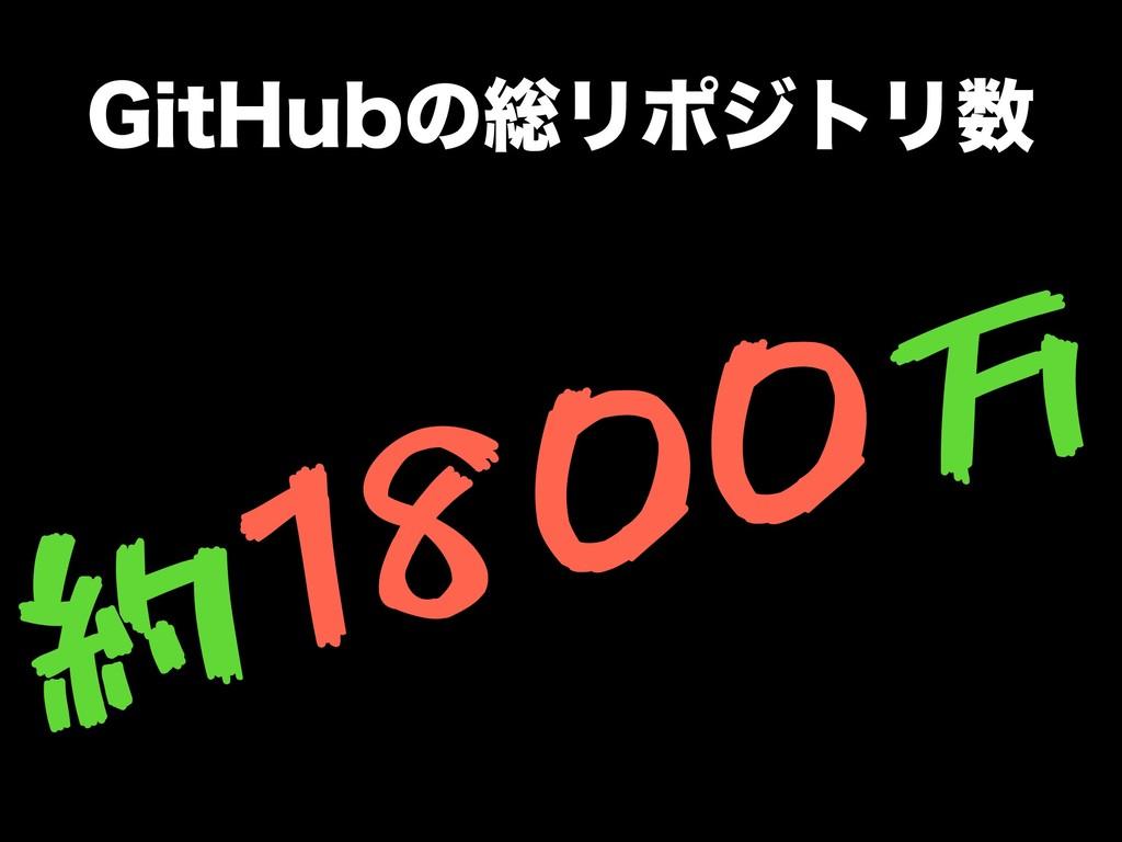 (JU)VCͷ૯ϦϙδτϦ 約1800万