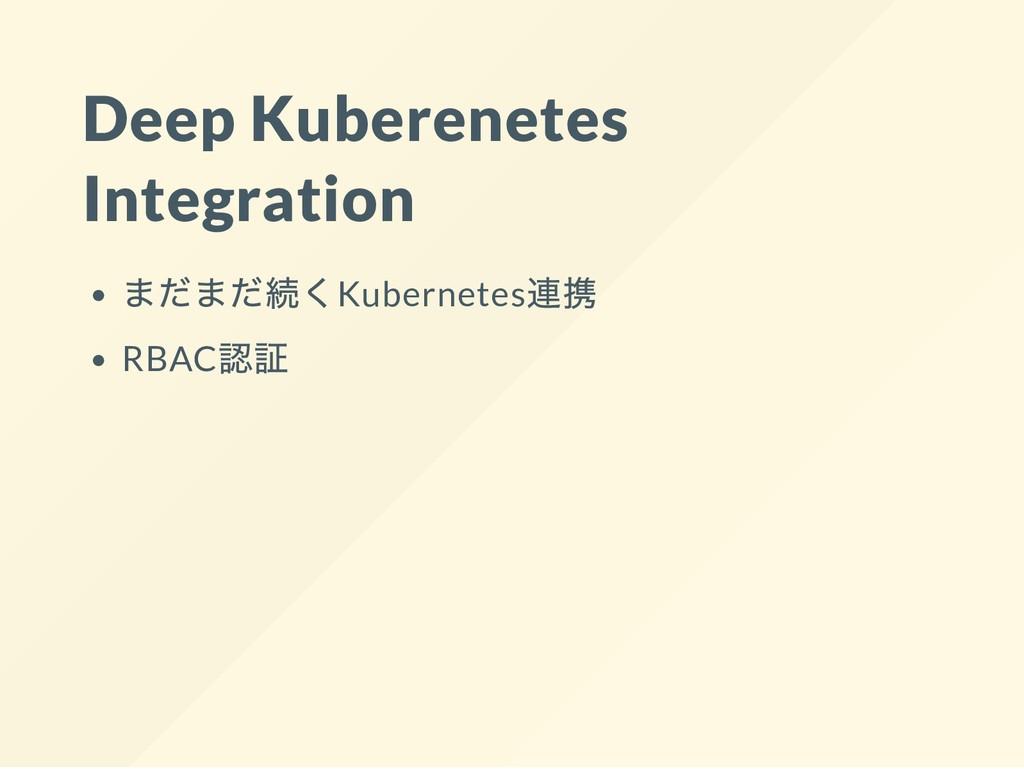 Deep Kuberenetes Integration Kubernetes RBAC
